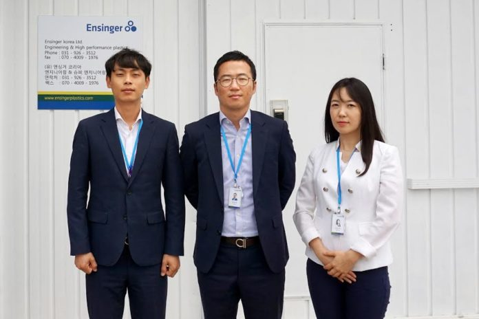 team ensinger korea ltd