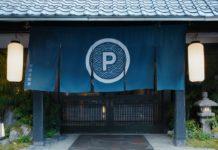 ProPILOT Park Ryokan hotel con le stanze che si riordinano da sole con la guida autonoma di nissan